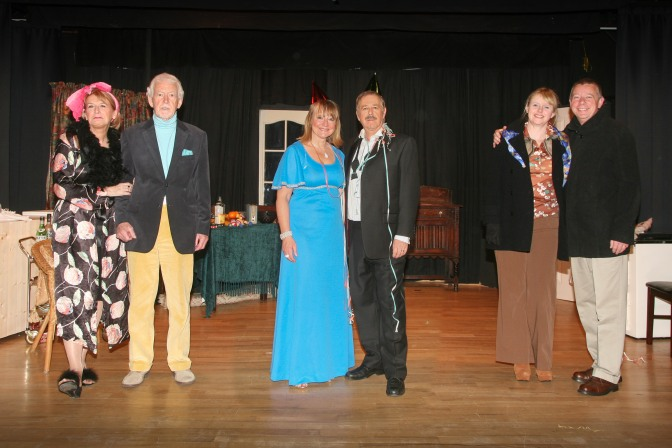Curtain down on Absurd Person Singular